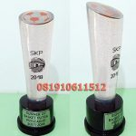 plakat piala resin